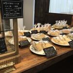 菓子屋 シノノメ -