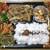 健康惣菜 ことこと - 料理写真:生姜焼き弁当