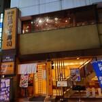 江戸之家 -