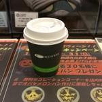 カフェディエスプレッソ - ブレンドコーヒー