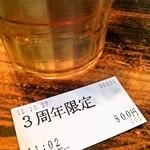 一乗寺ブギー - 【2012.10.27】