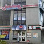 ジョナサン - 壱岐坂下交差点角