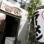 ラーメン凪 豚王 - 入り口