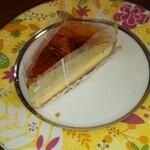 バランタイン - 芋チーズタルト