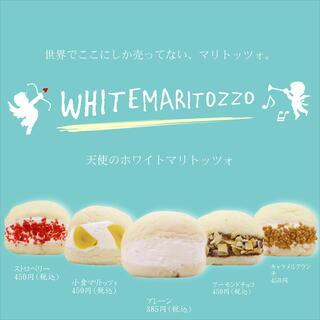 天使のホワイトマリトッツォ