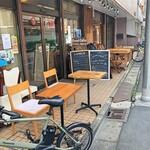 フォレストコーヒー - 愛犬同伴可能なテラス席
