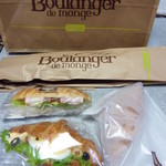 ル・ブーランジェ・ドゥ・モンジュ - 買って来たパンは、4種類です!