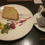おれんじ - 天使の羽シフォンケーキセット