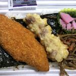 お弁当 どんどん - 料理写真:2021/07/29 のり弁 320円 電話代 -10円
