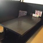 海鮮亭 - 掘りごたつ式の座席