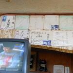 ドライブイン雪国 - ブラウン管TVとサイン