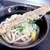 上戸うどん - 料理写真:ちくわ天ぶっかけ冷(ぶっかけ冷+ちくわ天)