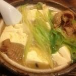 愛知屋 - 煮込み豆腐