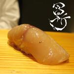 155536074 - サゴシ 玉葱醤油漬け 最高!