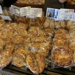 155539897 - お惣菜パンも豊富