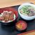 三よし - 料理写真:うな丼セット(肉うどんに変更)