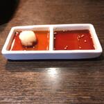 焼肉 芝浦 - タレ(おろし醤油・焼肉ダレ)