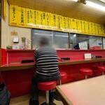 中華料理 味楽 - メニュー&内観