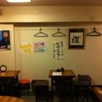 桃太郎 - 店内。入口側の左側。