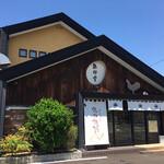 鶏卵堂 - 益田駅の北側、国道191号線沿いにあります
