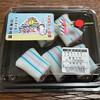 糸切餅 元祖莚寿堂本舗  - 料理写真:糸切餅 5個入
