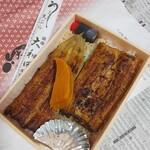 銀座大和田 - 料理写真:鰻重(菊)
