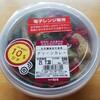 成城石井 - 料理写真:グリーンカレー