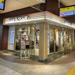 まぐろ一代 - 上野駅構内エキュートの中にあります