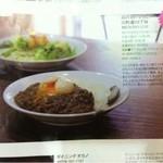 元町通り3丁目 - 2012.10.25 SAVYに掲載されました!