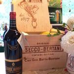 マハロカフェ リストランテ - 定番ワインの限定生産品が入荷しました