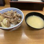 丼太郎 -