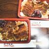 料理芸術 かりえん - 料理写真:ウナギ弁当