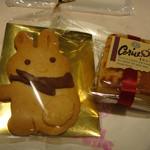 ヴィベール - 動物クッキー