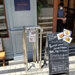 Restaurant Raphael - 入口