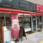 テスタロッサカフェ - フェラーリテスタロッサの赤を基調としているが、さほど目立つわけではない