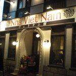 ニャーヴェトナム -