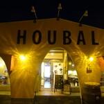 ホウバル - これで元々コンビニです