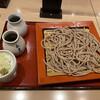 永坂更科 布屋太兵衛 - 料理写真: