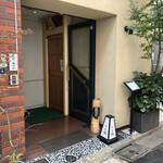 155622834 - 「東銀座駅」から徒歩約5分、 第2松岡ビル地下1階