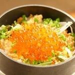 海鮮料理と個室 あろちゃん - 釜飯 いくら