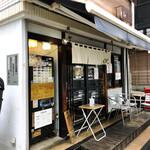 G麺7 - 店舗外観