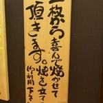 大阪屋 - 鯛焼き・・・1枚から焼いて下さいますよ!