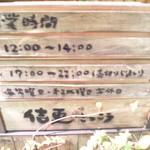 15564742 - 営業情報①