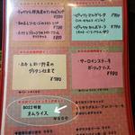 15564782 - ランチメニュー 201210