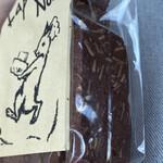 ラパン ノワール くろうさぎ - アーモンドクッキー