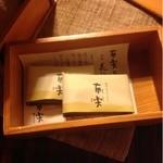 15565817 - 部屋のお茶菓子