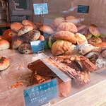 sioru bakery -