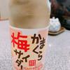 魚佐 - ドリンク写真: