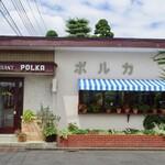 レストラン ぽるか - 開店前の風景