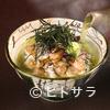 日本橋逢坂 - 料理写真:カシューナッツとクルミ、胡麻を使用した特製「胡麻だれ」が絡んだ新鮮な鯛のおいしさが際立つ『鯛茶漬け』